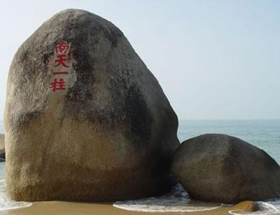 (三亚一日游)南山+天涯海角